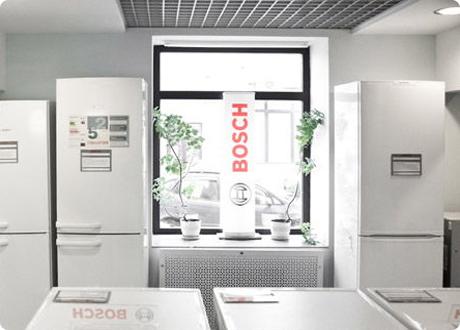 Техника для дома санкт петербурга массажер запорожье